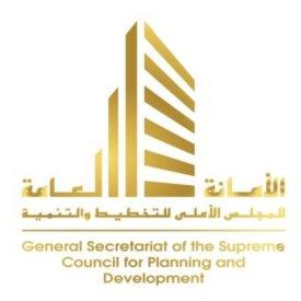 gsscpd-logo
